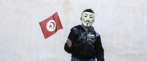 TUNISIA PROTEST CORRUPTION