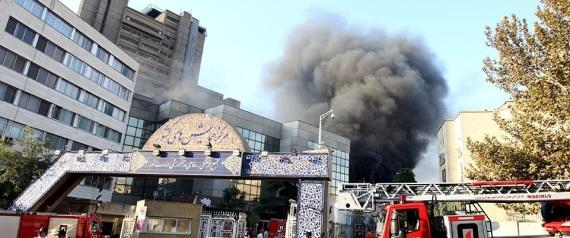 FIRE INTERIOR MINISTERT IRAN