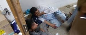 AFGHAN MSF HOSPITAL BOMBING