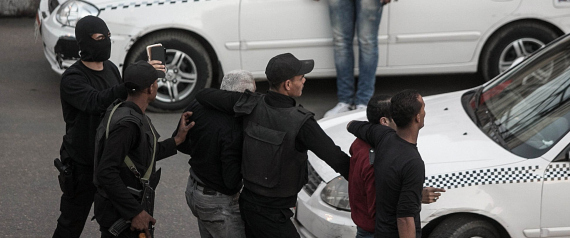 EGYPTIAN SECURITY DETAINED