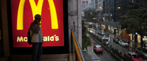 HONG KONG MCDONALDS