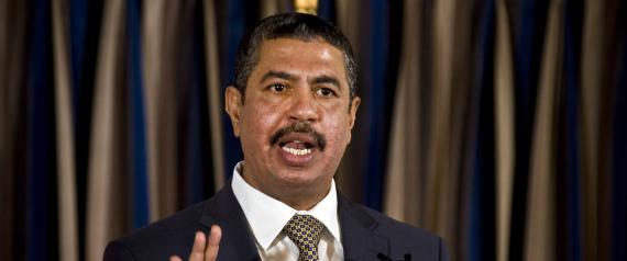 YEMENI PRIME MINISTER KHALED BAHAH