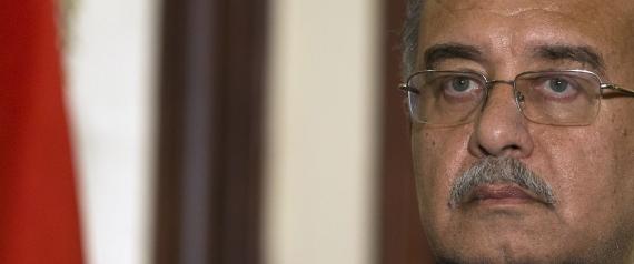 PRIME MINISTER OF EGYPT