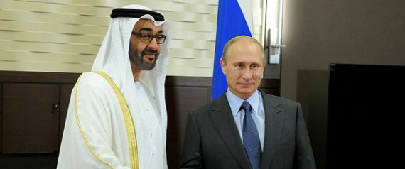 RUSSIAN PRESIDENT IN ABU DHABI
