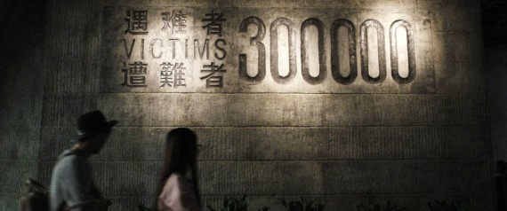 NANJING MASSACRE UNESCO