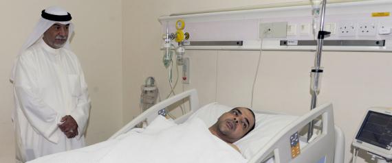 KUWAIT HOSPETAL