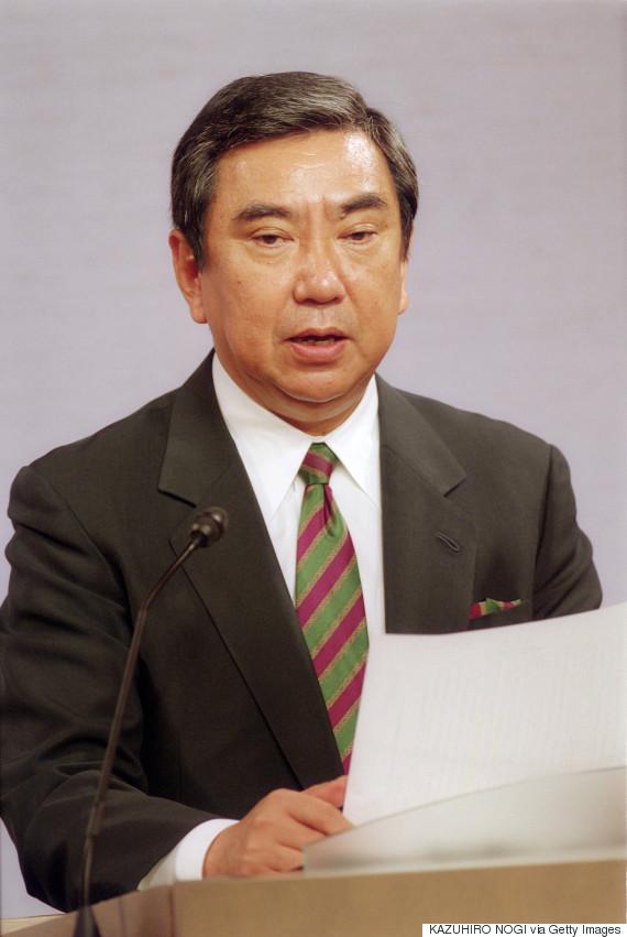 yohei kono 1993