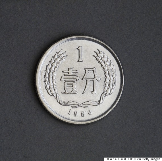 one jiao coin