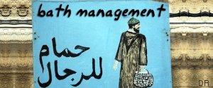 BATH MANAGEMENT