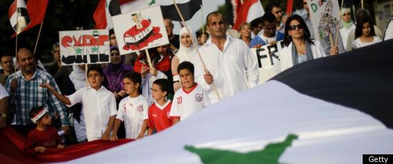 SYRIA SCHOOLS
