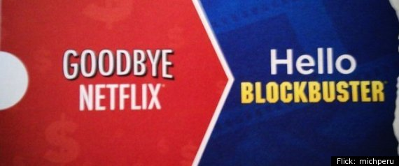 BLOCKBUSTER STREAMING
