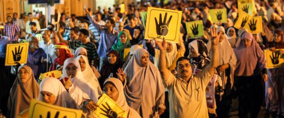 MUSLIM BROTHERHOOD EGYPT DEMONSTRATION