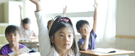 ELEMENTARY SCHOOL JAPAN