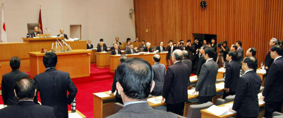 LOCAL ASSEMBLY JAPAN