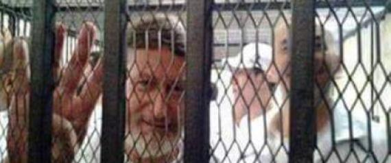 PRISON IN EGYPT