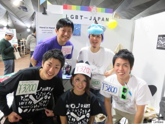 """レインボーフラッグに代わる日本独自のマークを提案するグループ""""LGBT-JAPAN"""""""