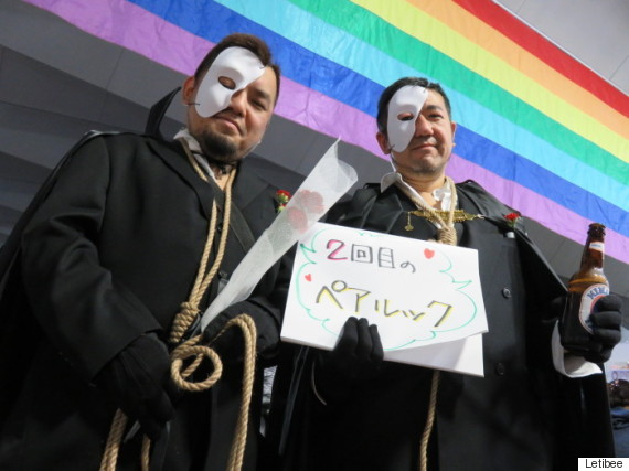 lgbt peoples message