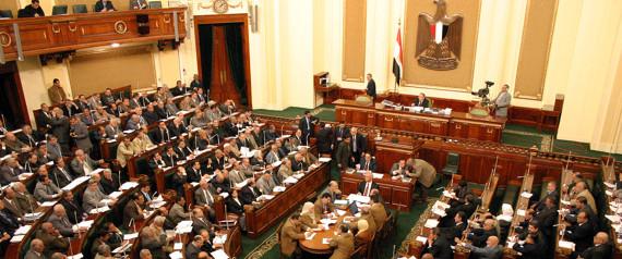 EGYPT PARLIAMNT