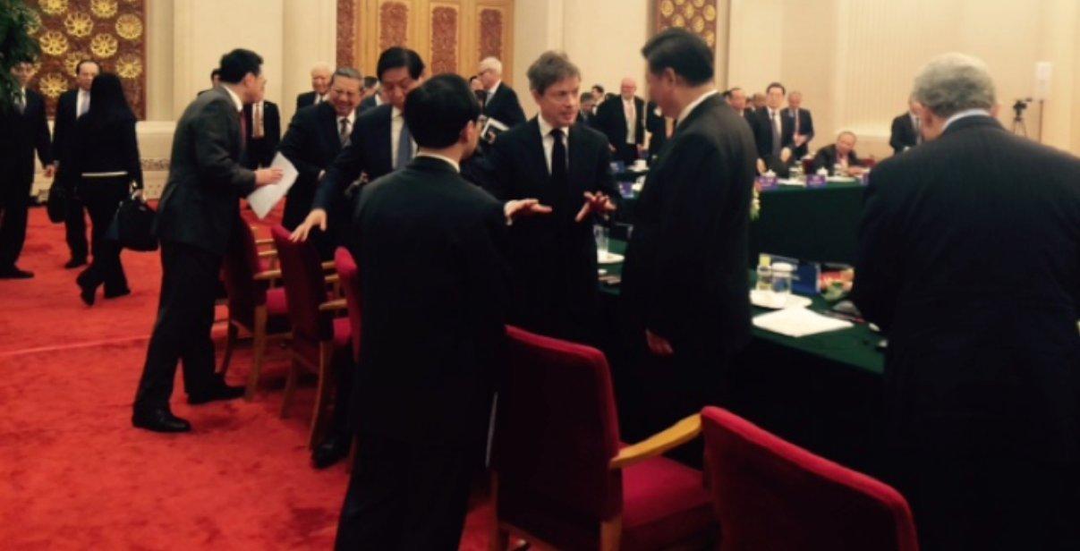 china meeting 2