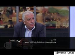 Συνέντευξη με τον γγ της Δημοκρατικής Αριστεράς, Μανσούρ Ατάσι: Σκοπός είναι ο διαμελισμός της Συρίας