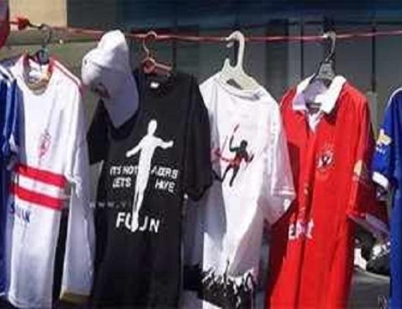 egypt tshirts