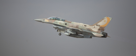 ISRAELI FIGHTER JETS