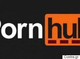 Does Pornhub Really Care?