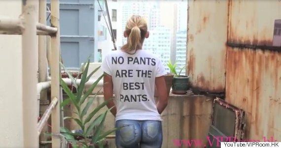 no pants