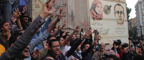 JOURNALISTS SYNDICATE IN EGYPT
