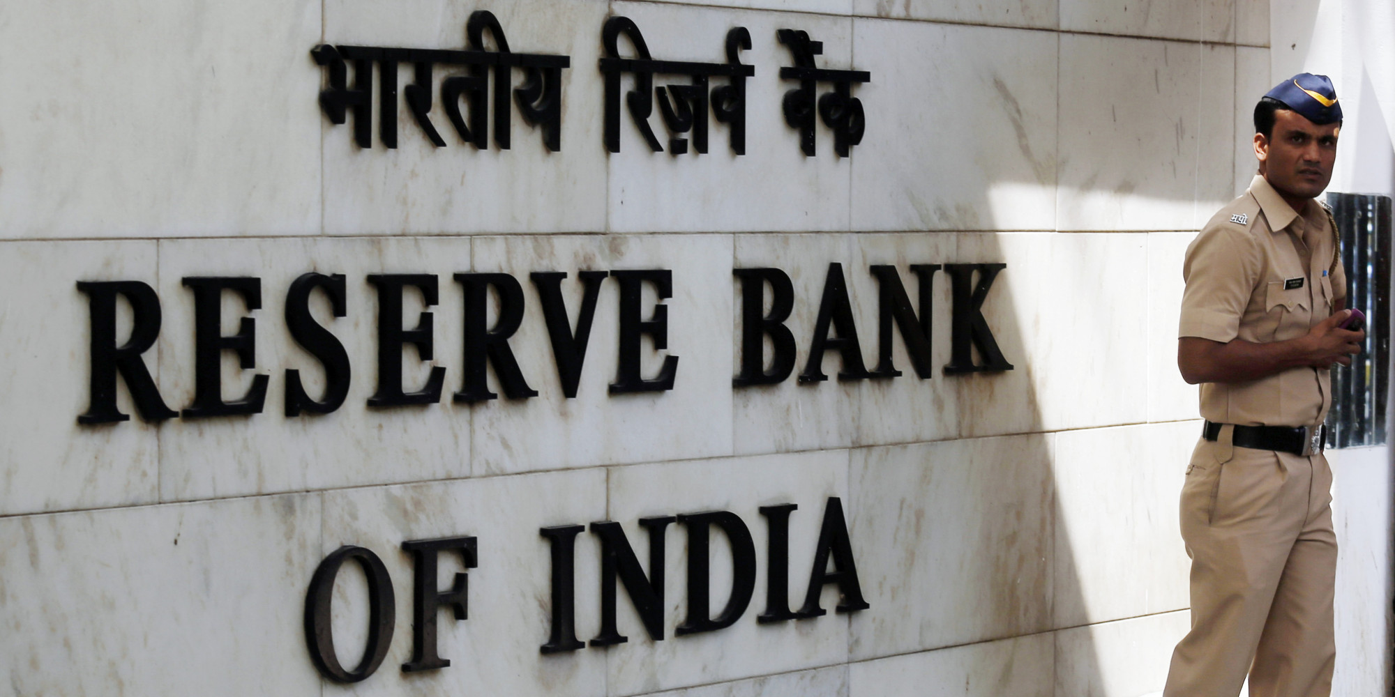 reserve bank of india owner name