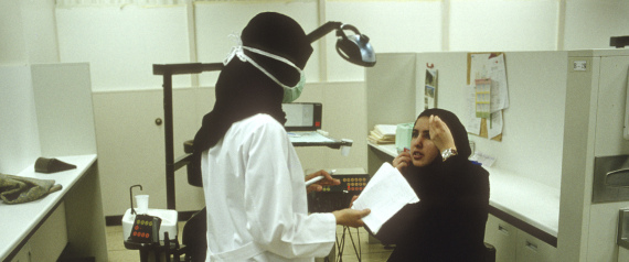 SAUDI ARABIA DENTAL TREATMENT