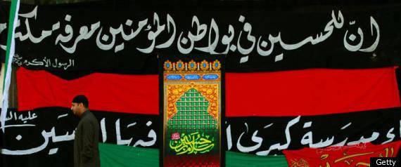 SAUDI ARABIA CLASHES SHI MINORITY