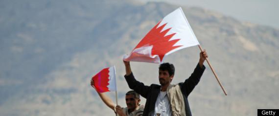 BAHRAIN PROTESTERS SENTENCED