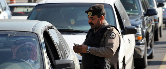 SAUDI SECURITY QATIF