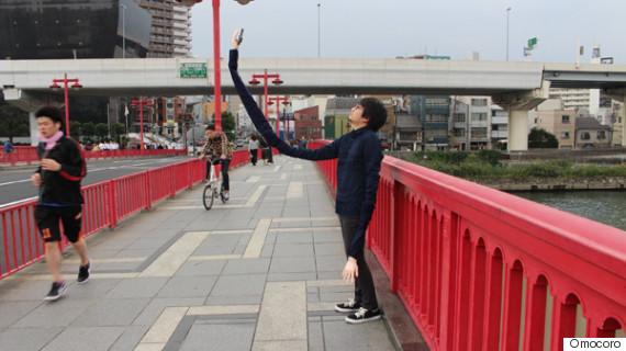 selfie arms omocoro mansun