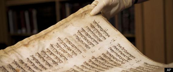 RARE BIBLE MANUSCRIPT DISPLAY