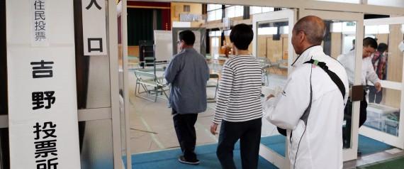 OSAKA 2015 VOTING