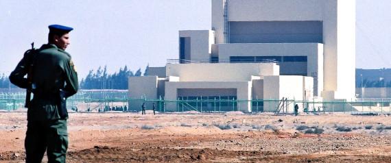 EGYPT NUCLEAR