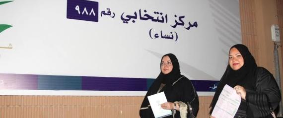 SAUDI ARABIA ELECTIONS