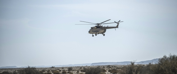 EGYPTIAN HELICOPTER