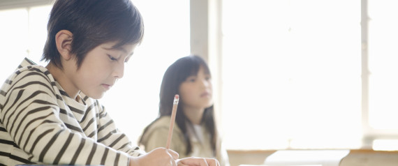 SCHOOL CHILD JAPAN