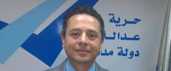 EGYPTIAN PARLIAMENTARY THARWAT NAFI