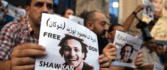 THE IMPRISONMENT OF EGYPTIAN JOURNALISTS