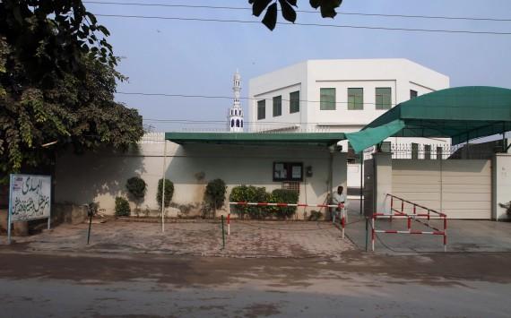 alhuda international seminary