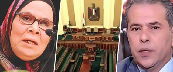EGYPTIAN PARLAMENT
