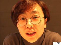 [허핑턴포스트코리아 인터뷰] 2015년, 한국의 '여성혐오'를 진단하다