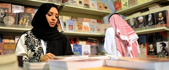 BOOK FAIR IN JEDDAH WOMAN