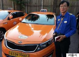 택시 업무를 맡은 '서울시 공무원'이 직접 '택시기사'로 변신했다(사진)