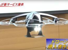 Ce drone de sécurité peut prendre en photo les cambrioleurs (VIDÉO)