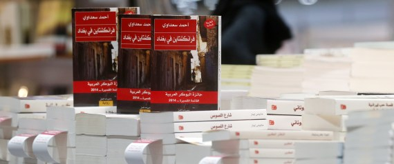ARABIC FICTION UAE